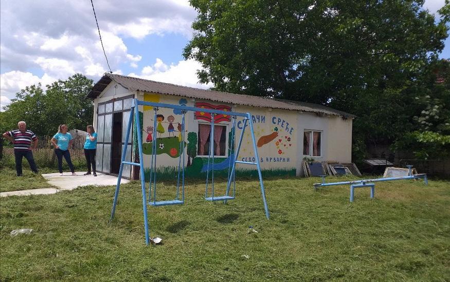 Igralište za decu na prostoru dvorišta mesne zajednice u Varvarinu